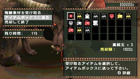 screen7_20081016193249.jpg