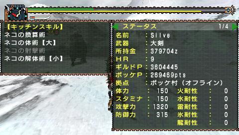 screen7_20081026134351.jpg