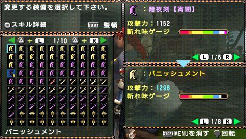 screen7_20081031215623.jpg