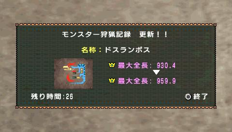 screen7_20081112151604.jpg