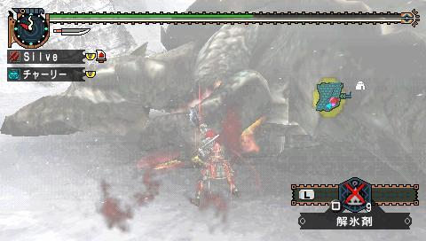 screen7_20081115160735.jpg