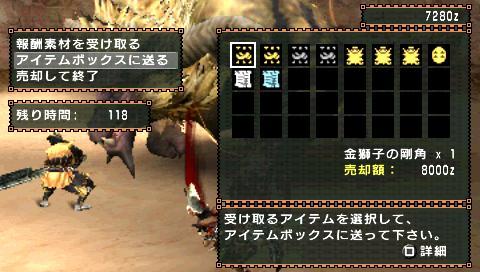 screen7_20081116115724.jpg