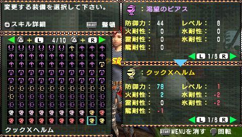 screen7_20081118140057.jpg