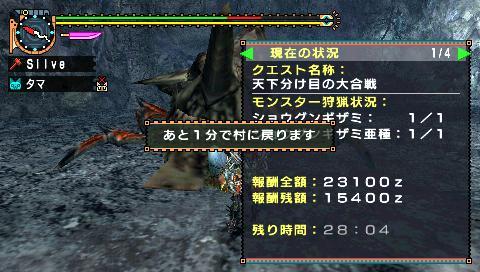 screen8_20081014133612.jpg