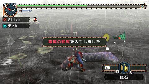 screen8_20081014221521.jpg