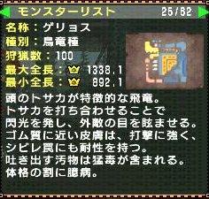 screen8_20081112151758.jpg