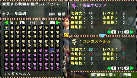 screen8_20081118140103.jpg