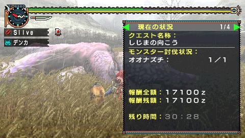 screen9_20081014221535.jpg
