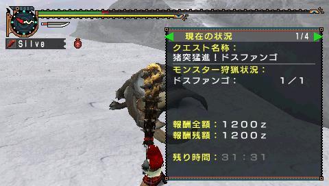 screen9_20081026134402.jpg