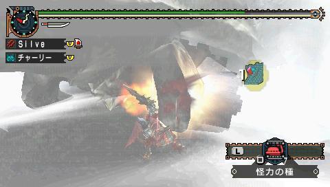 screen9_20081115155403.jpg