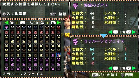 screen9_20081118140108.jpg