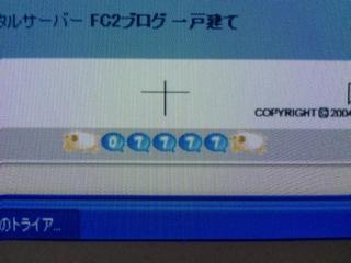 F1000003_20080322004300.jpg