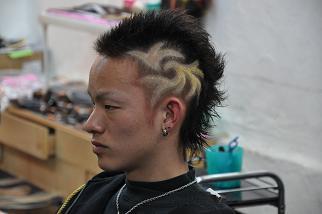 line tribal b