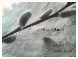 春色マルシェ