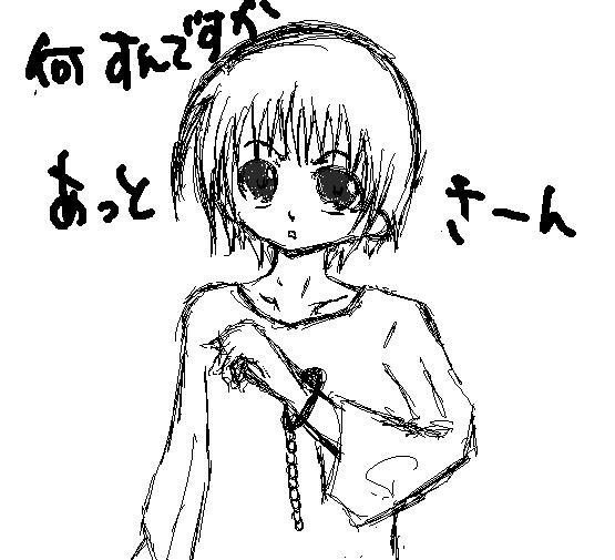 みしぇる2