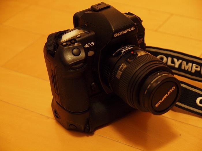 s700-P2180020.jpg