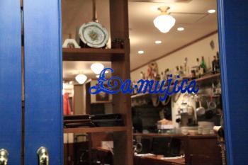 porta_lamujica