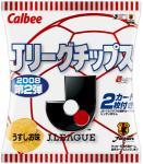 Jリーグチップス2008第2弾