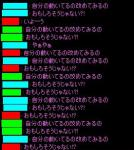01_20090529033011.jpg