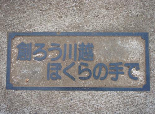 P6070032.jpg