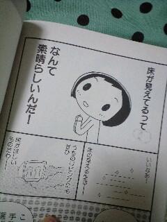 20080730161033
