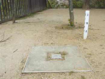 atagoyamakouen.jpg