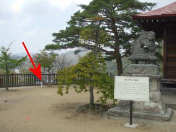 atagoyamakouen4.jpg