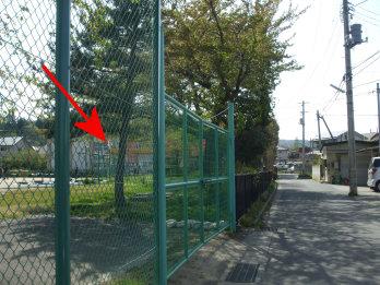 fukushima2-2.jpg