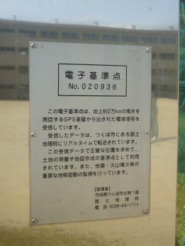 fukushima2-4.jpg