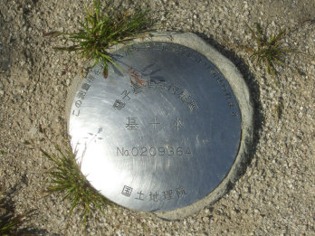 fukushima2-5.jpg