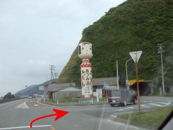 koshiji1.jpg