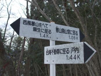 moniwa1.jpg