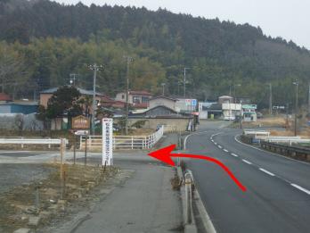 o-takamori1.jpg