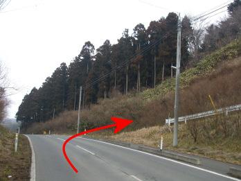 o-takamori3.jpg