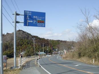 takabutsuyama1.jpg