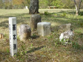 tatenoyama.jpg