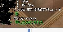 wasureta.jpg