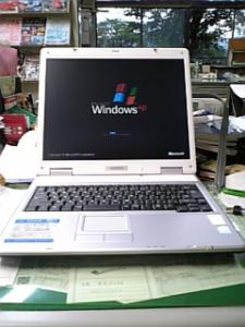 20060626221853