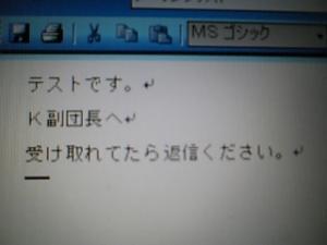 20070521180058