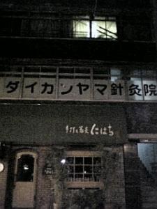20070823233536