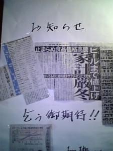 20071125032123