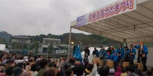 第29回ふれあい広場久米ふるさとまつり作州津山商工会久米地区東日本大震災復興支援