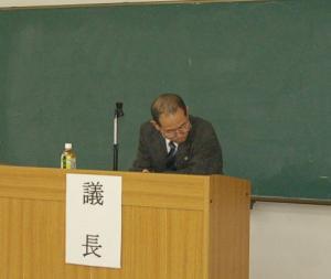 社団法人津山法人会久米支部会総会・研修会