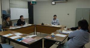 第5回作州津山商工会久米支部青年部全体会議