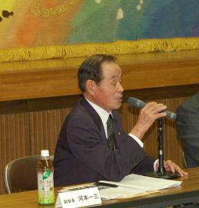 平成23年度第3回作州津山商工会理事会