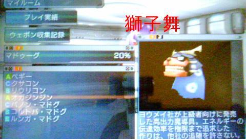 DSC00419.jpg