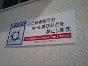 CA344690.jpg