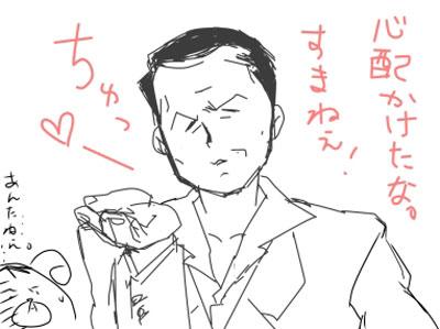 yuruse!.トリミングjpg
