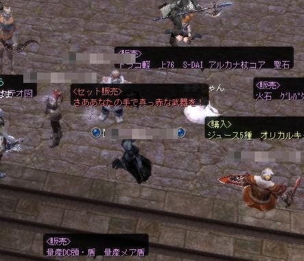 2009-l2-5-14.jpg