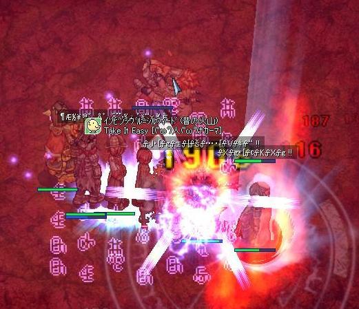 ノーグ2F:飯ハッスル死亡